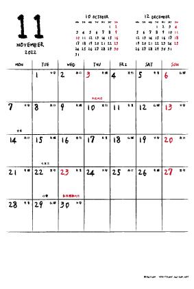 2022年11月|手書き風カレンダー(縦1ヶ月/ポストカード)