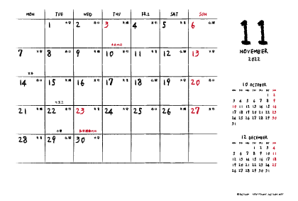 2022年11月|手書き風カレンダー(横1ヶ月/ポストカード)