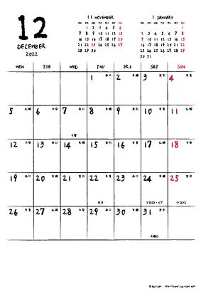 2022年12月|手書き風カレンダー(縦1ヶ月/ポストカード)