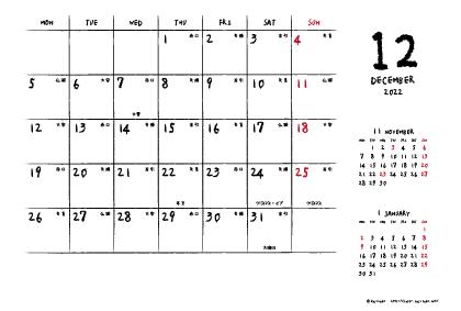 2022年12月|手書き風カレンダー(横1ヶ月/ポストカード)