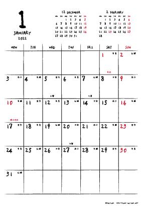 2022年1月|手書き風カレンダー(縦1ヶ月/ポストカード)