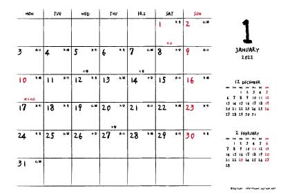 2022年1月|手書き風カレンダー(横1ヶ月/ポストカード)