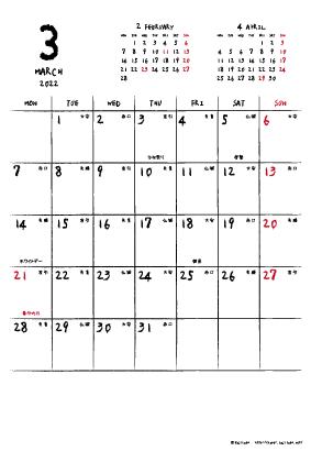 2022年3月|手書き風カレンダー(縦1ヶ月/ポストカード)
