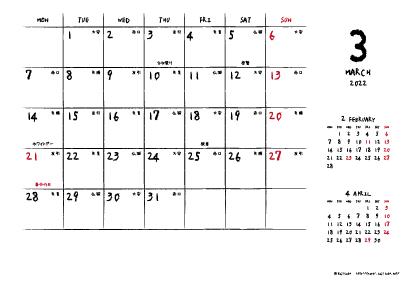 2022年3月|手書き風カレンダー(横1ヶ月/ポストカード)