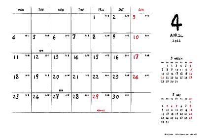 2022年4月|手書き風カレンダー(横1ヶ月/ポストカード)