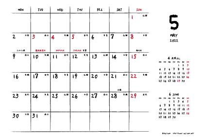 2022年5月|手書き風カレンダー(横1ヶ月/ポストカード)