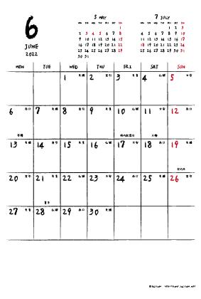 2022年6月|手書き風カレンダー(縦1ヶ月/ポストカード)