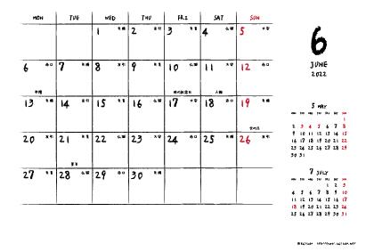 2022年6月|手書き風カレンダー(横1ヶ月/ポストカード)