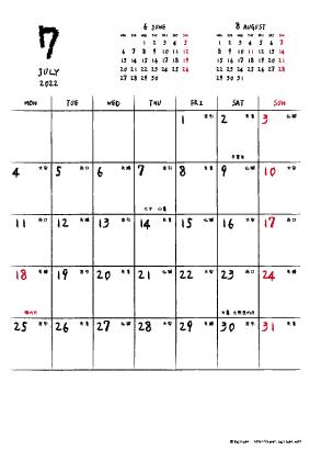 2022年7月|手書き風カレンダー(縦1ヶ月/ポストカード)