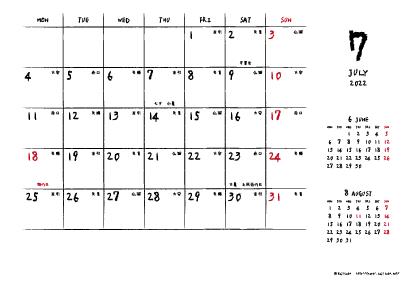 2022年7月|手書き風カレンダー(横1ヶ月/ポストカード)