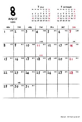 2022年8月|手書き風カレンダー(縦1ヶ月/ポストカード)