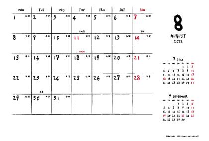 2022年8月|手書き風カレンダー(横1ヶ月/ポストカード)