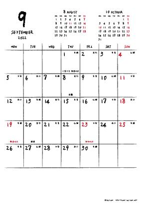 2022年9月|手書き風カレンダー(縦1ヶ月/ポストカード)