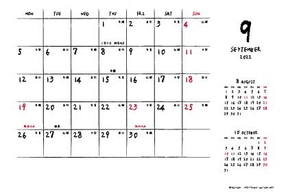 2022年9月|手書き風カレンダー(横1ヶ月/ポストカード)