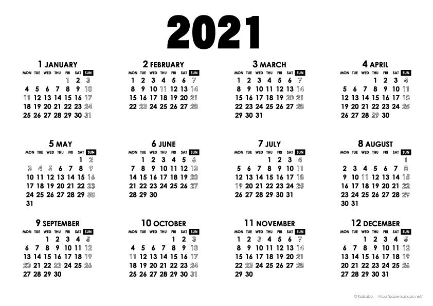 2021年モノトーンカレンダー(年間・よこ/A4)