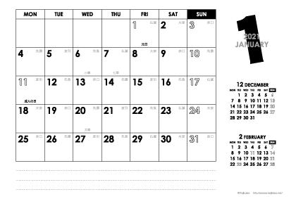 2021年1月|モノトーンカレンダー(横1ヶ月/ポストカード)