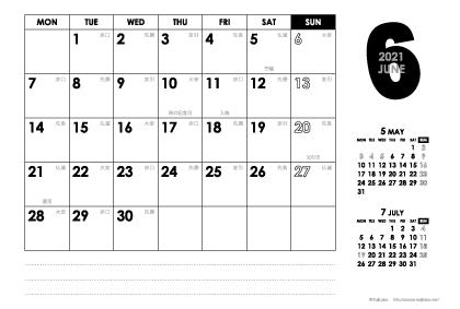 2021年6月|モノトーンカレンダー(横1ヶ月/ポストカード)