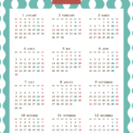 2018年レトロモダンカレンダー(年間カレンダー) UPしました。