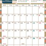 2019年レトロモダンカレンダー(縦1ヶ月/ポストカード) UPしました。