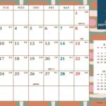 2019年レトロモダンカレンダー(横1ヶ月/ポストカード) UPしました。