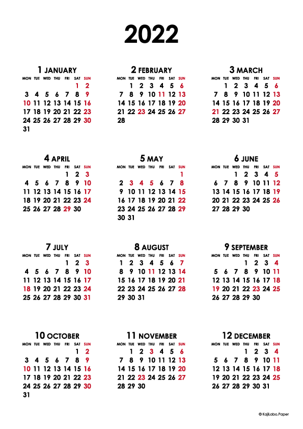 2022年シンプルカレンダー(年間・たて/A4)