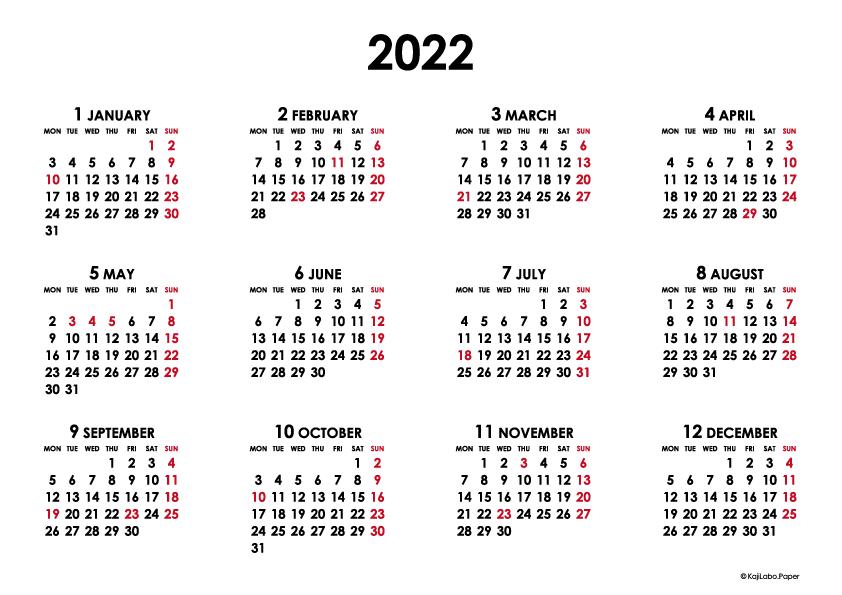 2022年シンプルカレンダー(年間・よこ/A4)