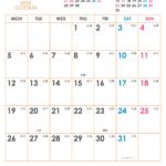 2020年シンプルカレンダー(縦1ヶ月/A4) UPしました。
