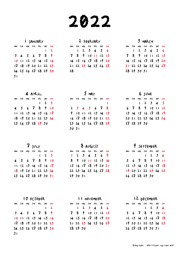 2022年手書き風カレンダー(年間・たて/A4)
