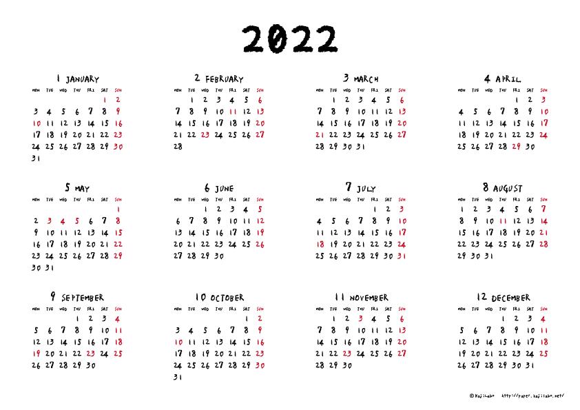 2022年手書き風カレンダー(年間・よこ/A4)